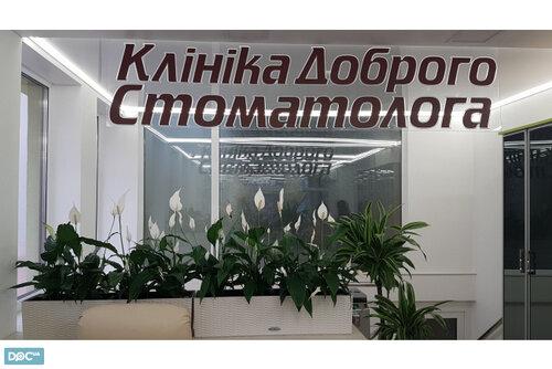 gardénia klinika)