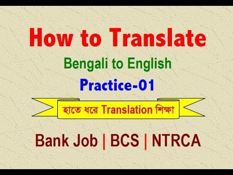 papilloma jelentése bengáli nyelven