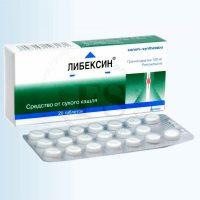 tabletták a belek megtisztítására a parazitáktól