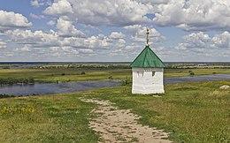 ahol a Volgában eltávolítják a papillómákat