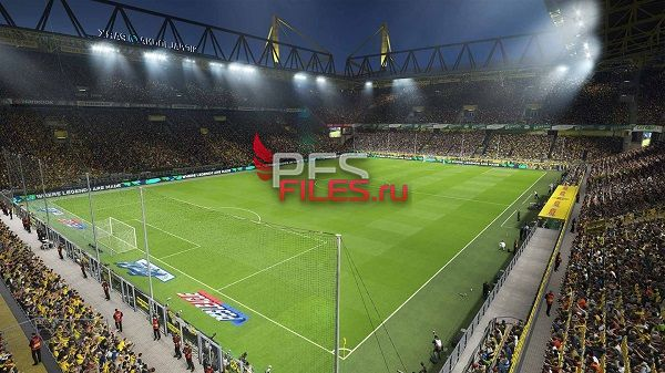 anamie 3 stadion