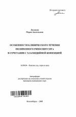 Egyéb jóindulatú bőrdaganatok (D23) - Chicken pox October